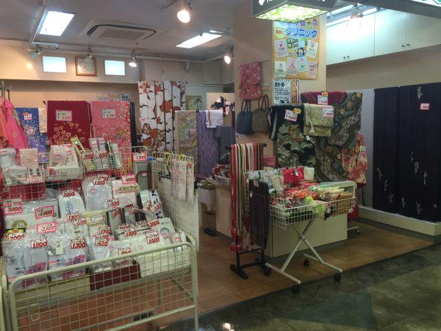 花菱店舗写真
