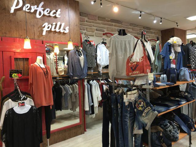 パーフェクトピルズ店舗写真