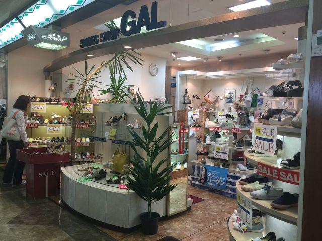 ギャル靴店店舗写真