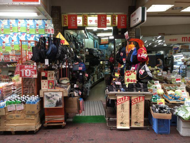 フジヤ店舗写真