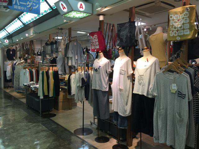 アサヒヤ店舗写真