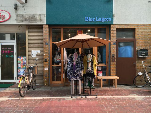 Blue Lagoon店舗写真