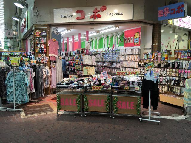 コポ湊川店店舗写真