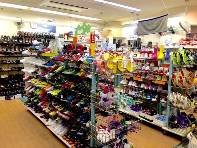 トヨフク靴店店舗写真