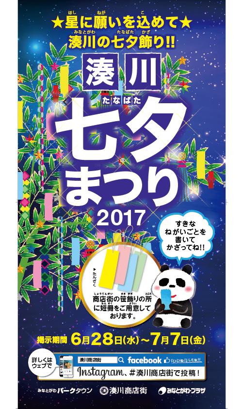 スクリーンショット 2017-06-25 19.10.19