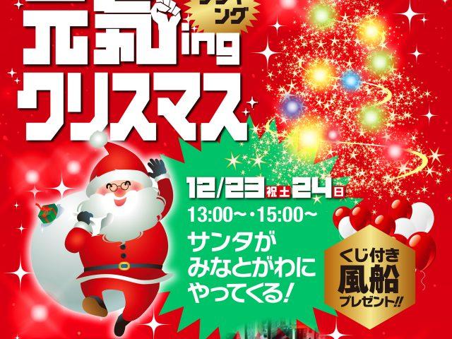 2017_11_27_minatogawa_SNS